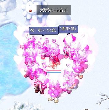 すいーつ(笑)2