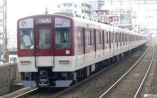 近鉄5800系改造