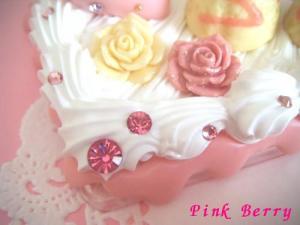 ホットケーキのDSケース スワロアップ