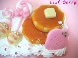 ホットケーキのDSケース ホットケーキアップ