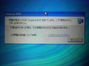 2008111320270000_convert_20081113230440.jpg