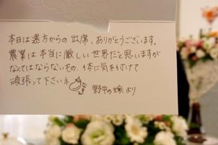 091011nasujyanaiyo.jpg