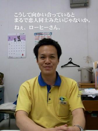コピー ~ RIMG0198