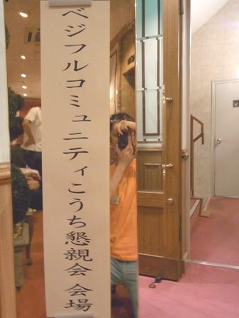コピー ~ RIMG0363