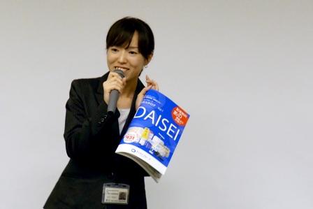 09.08.27 daiseisan