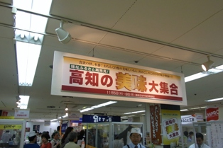 091108 kouchinobimi