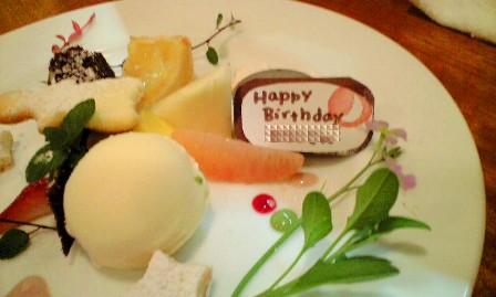 091213 birthday