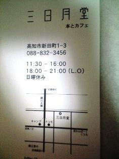 CA390332.jpg