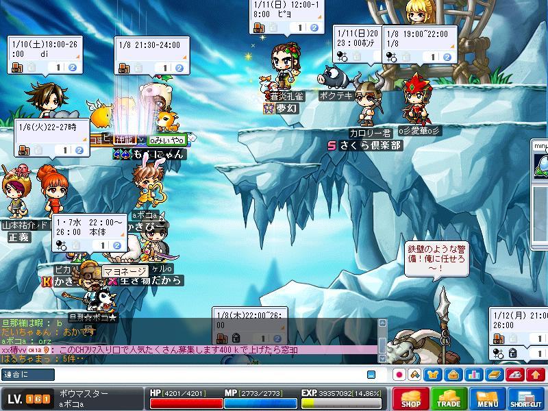 Maple0019.jpg