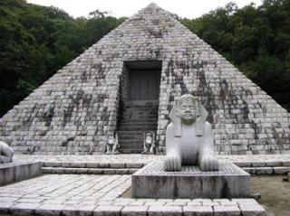 piramido.jpg