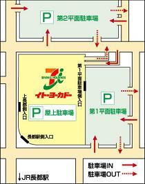 chitose1-map.jpg