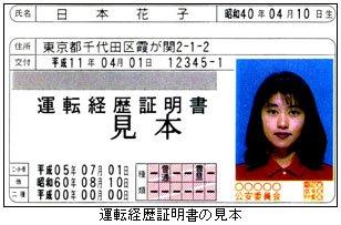 news_008963_1_3.jpg