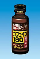 news_009118_1_3.jpg
