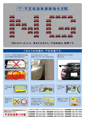 news_009655_2_3.jpg
