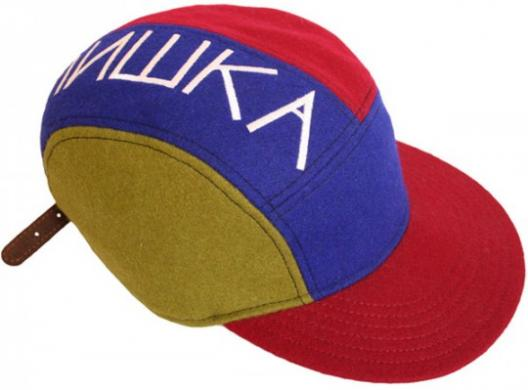 Mishka-Holiday-2009-New-Era-Line-Up-03-540x399_convert_20091108115033.jpg