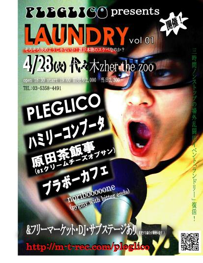 laundy-myspace.jpg