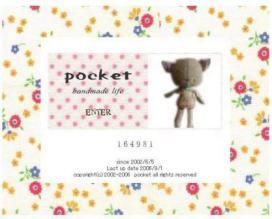pocket20060911.jpg