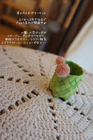 kako-IuYewjMzn4Ryq5Ko_convert_20120122232733.jpg