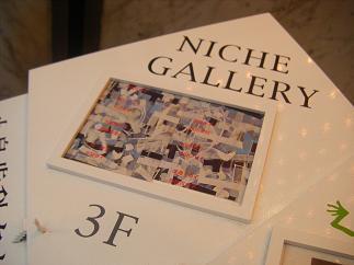 NICHE GALLERY