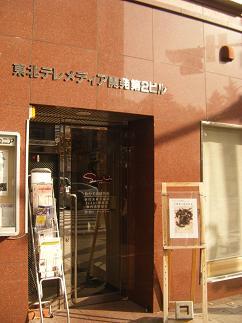 個展会場入口