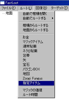 20060622162423.jpg