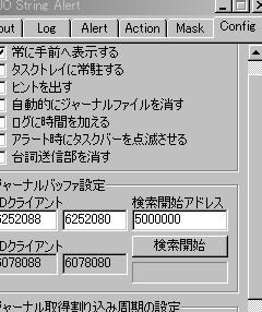 2006y08m11d_123941593.jpg