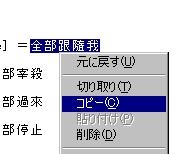 2006y09m09d_151353312.jpg