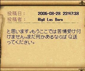 2006y09m27d_224848156.jpg