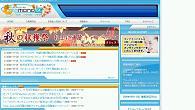 2006y11m10d_184257824.jpg