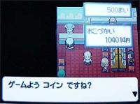 0107kajino_01.jpg