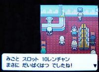 0107kajino_04.jpg