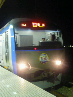 10701F