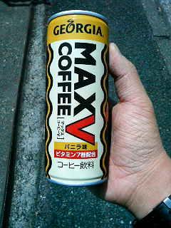 MAXコーヒーV