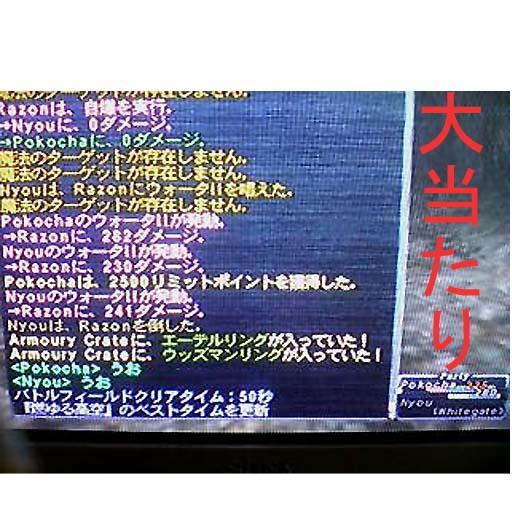 20061216122453.jpg