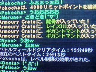 20070506012302.jpg