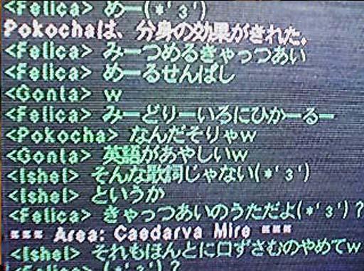 20070705160138.jpg