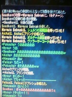 20071001031317.jpg