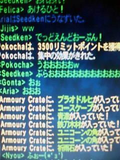 20071006010500.jpg