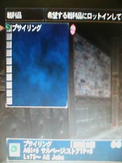 20071013010939.jpg
