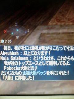 20071107035743.jpg