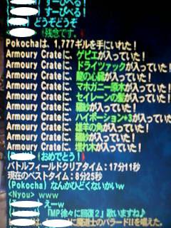 20071222221241.jpg
