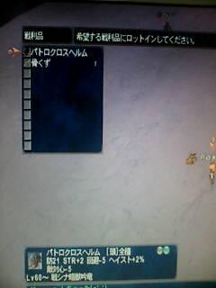 20080106030742.jpg