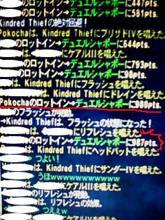 20080308164607.jpg