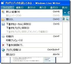 LiveWriter02
