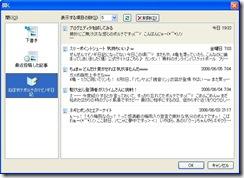 LiveWriter03
