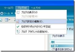 LiveWriter04