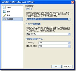 LiveWriter05
