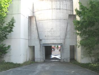 2008.10.14 141-1
