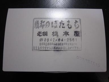 1IMG_3743.jpg
