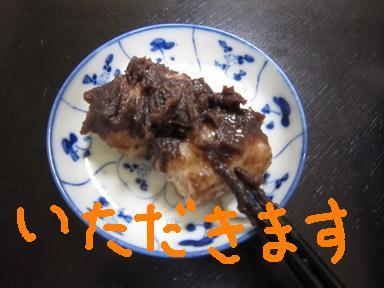 4IMG_3745.jpg